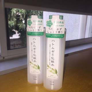 Skin Lotion Toner