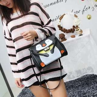 Chic Cute Animal Shoulder Tote