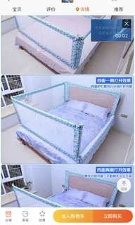 bed fence/bed guard/bed rail