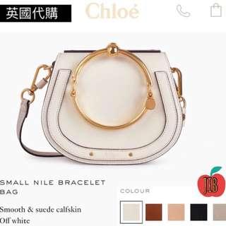 Chloe ❤️ NILE 🤤