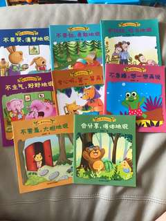 Chinese Story Books ( expressions)
