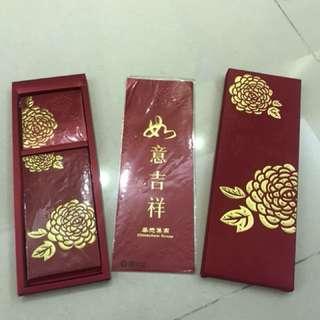 華懋集團利是封 錦盒套裝 (一套兩款,每款十個,連揮春)$80
