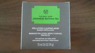 BNIB. The Body Shop. Japanese Matcha Tea Pollution Clearing Mask 75ml Mfg Jul 2017 UP $32.90 sell $24