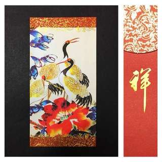 Red Packets (Set of 6)