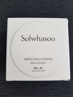 Sulwhasoo Perfecting Cushion Brightening No.21 Medium Pink - with free case