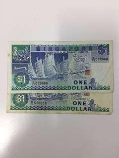 Singapore Ship Series $1 Dollar Banknote Paper GKS