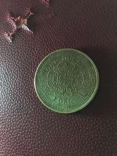 1867 1$ hkd