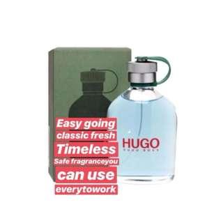 Hugo boss green men