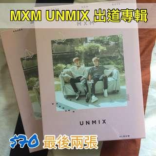 MXM 出道專輯