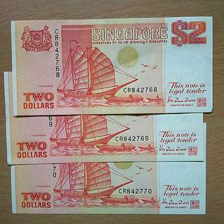 Singapore Old Notes: Ship series $2