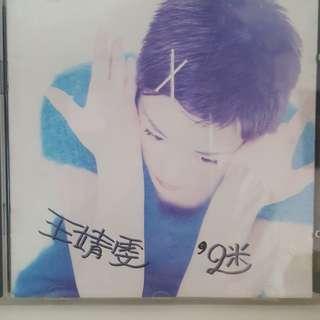 cd Chinese 王菲