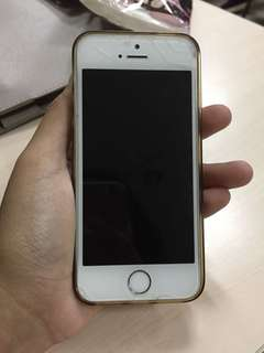 E06 Hape iphone5S