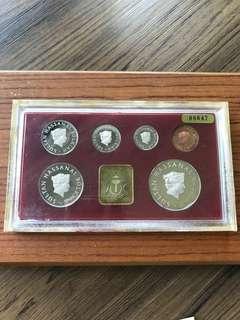 Brunei 1985 Proof Coin Set