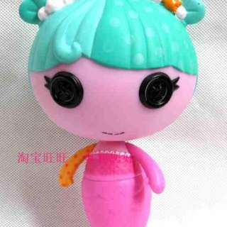 Lalaloopsy Mermaid