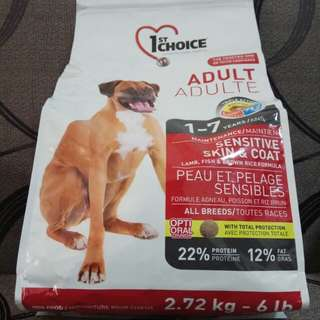 1ST CHOICE DOG ADULT, SENSITIVE SKIN & COAT 2.72kg