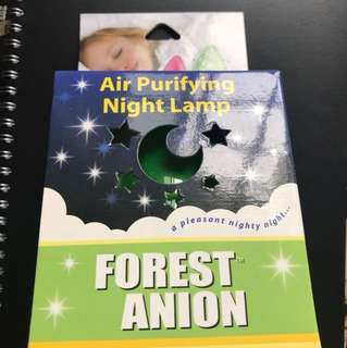 Forest Anion Air Purifying Night Lamp