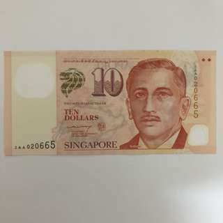 Portrait $10 Singapore Banknote (Signed by LHL, UNC)