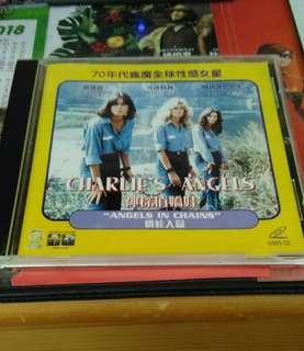 經典V CD 7