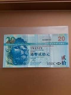 豐2009年20元靚號(YV308333)
