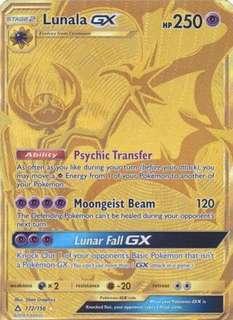 Pokemon TCG Lunala GX Gold Secret 172/156