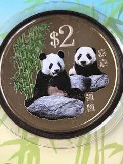 "Singapore 2012 ""Panda"" Cu-Ni Proof Like Coin"