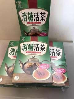 草姬消糖活茶(每盒15包)有4盒共售$70