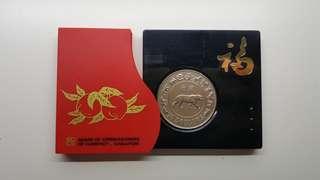 Singapore Coin.