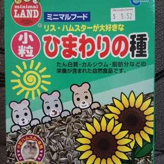 MARUKAN - FROM JAPAN SUNFLOWER SEEDS (DWARF HAMSTER)
