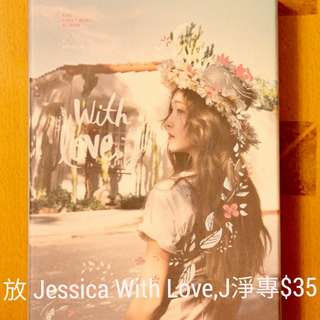Jessica鄭秀妍 With Love,J淨專
