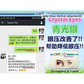 Improve 11 eyes disease- Cellglo Crystal Eyes 水晶眼睛