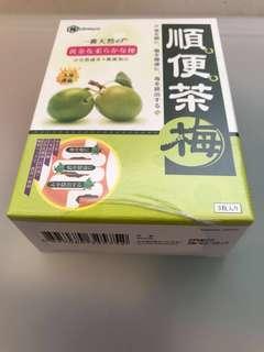 Umeya順便茶梅3粒裝一盒