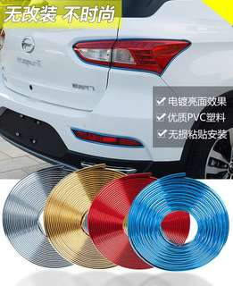 Chrome 1 roll 8m for 4 tyres car rim protector easy fix