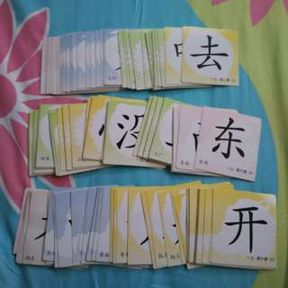 153 Pieces of Chinese Flashcards For Kids