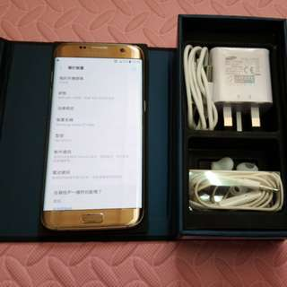 s7edge 95 % very good condition full box set