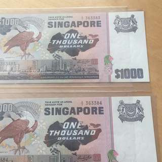 Singapore notes with running numbers