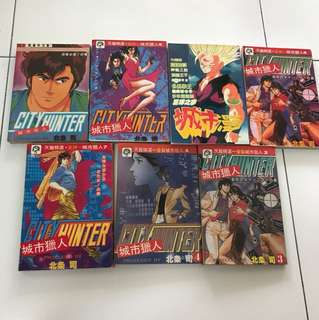 City Hunter (Vintage comic books)