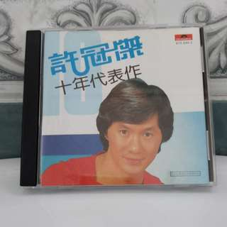 CD Polydor Sam Hui Greatest Hits