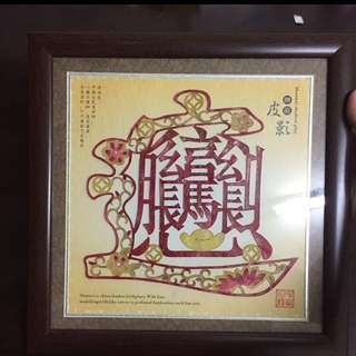 Chinese paper cutting art piece