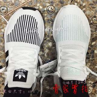 現貨adidas Swift Run黑白25.5、白綠24.5