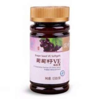 Grapeseed VE Softgels