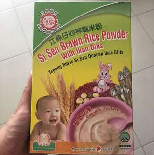 New Unopened Si Sen Brown Rice Powder with Ikan Bilis