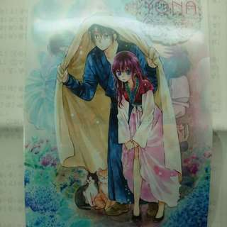 草凪瑞穗 / MIZUHO KUSANAGI【晨曦公主】資料夾