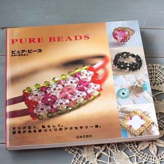 BN Japanese Beading Craft Book, Jewelry Making Book, Jewelry Beading Patterns