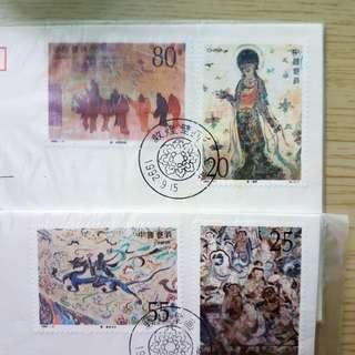 敦煌壁画特种邮票(1992)