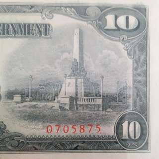1943-45年亞洲 日本在菲律賓殖民時期軍票10元 0705875 極美品