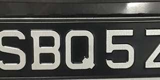 Car Registration Plate