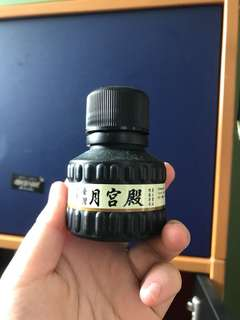 chinese calligraphy ink