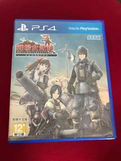 Valkyria Chronicles Ps4 remastered.