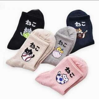 🐾Harajuku long Socks