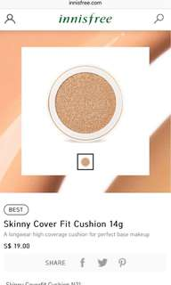 Innisfree skinny coverfit cushion SPF34 (N21)